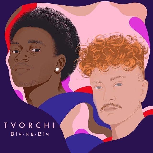 """""""Віч-на-віч"""": TVORCHI презентовали новый сингл и призвали не терять себя - фото №3"""