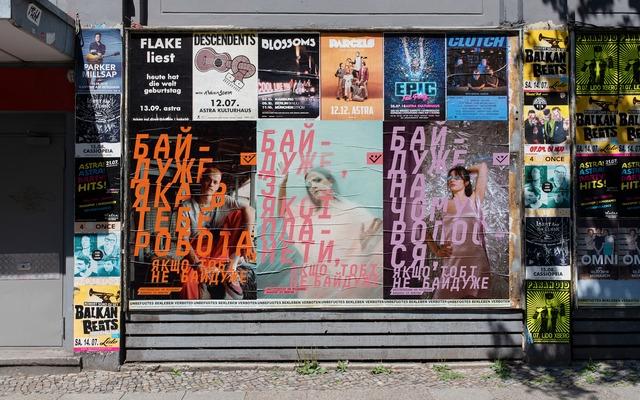 Влепи за себя: в Украине запустили кампанию, которая призывает молодежь не быть безразличными к своему будущему - фото №1