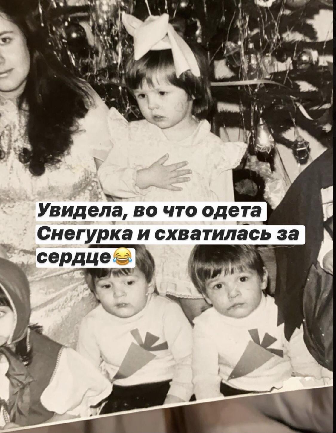 соня плакидюк в детстве