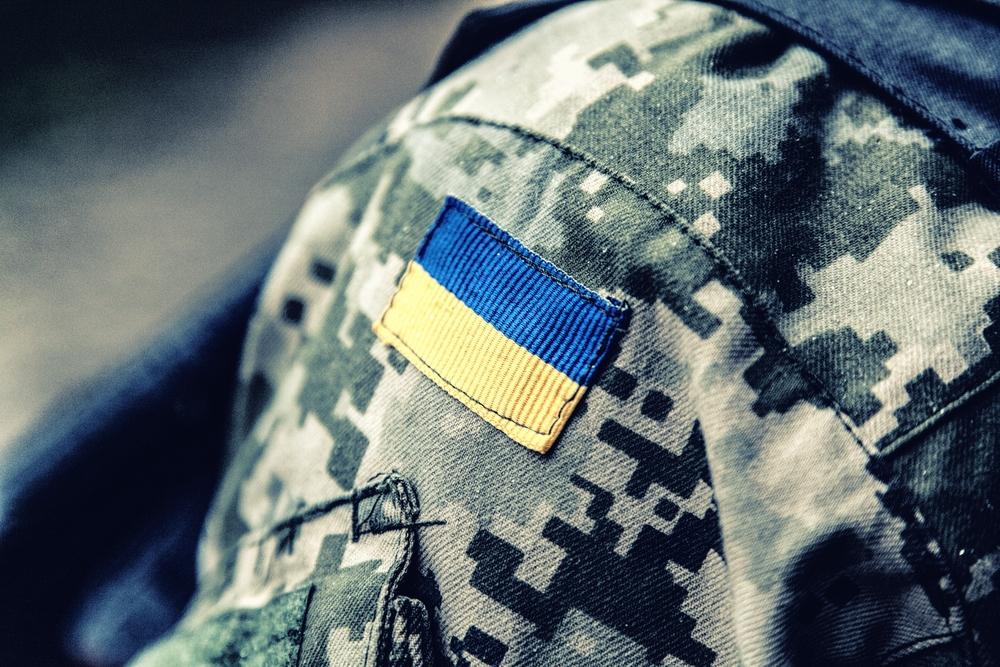 День захисників і захисниць України вітання