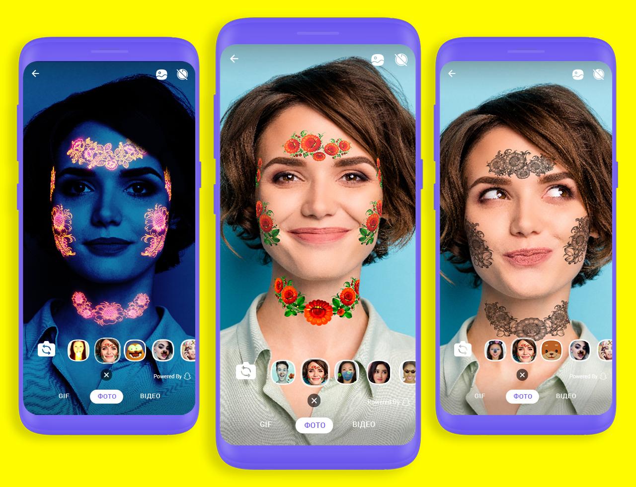 Viber запускает маски дополненной реальности в Украине - фото №1