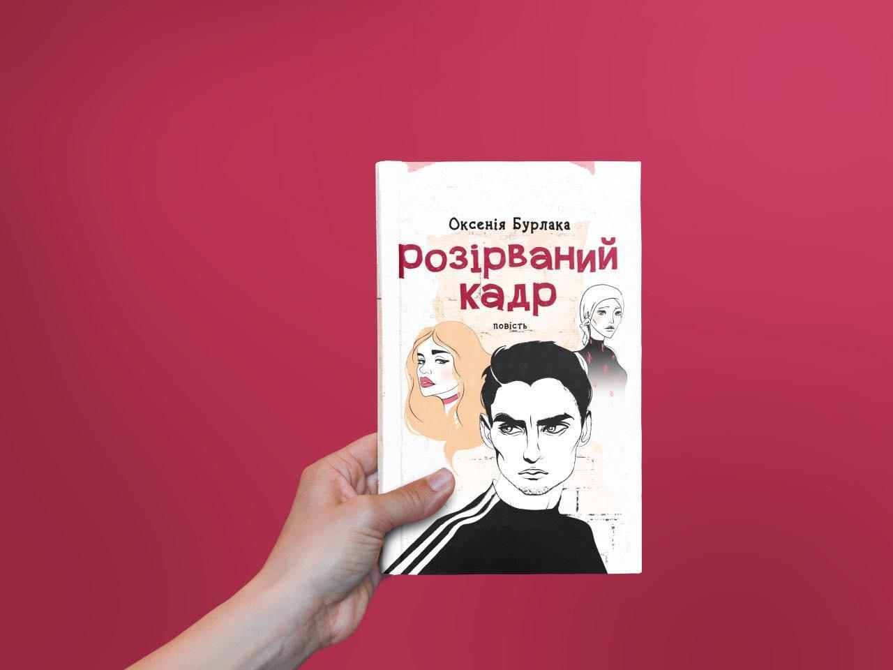 На заметку родителям: книги, которые заставят подростка полюбить читать - фото №12