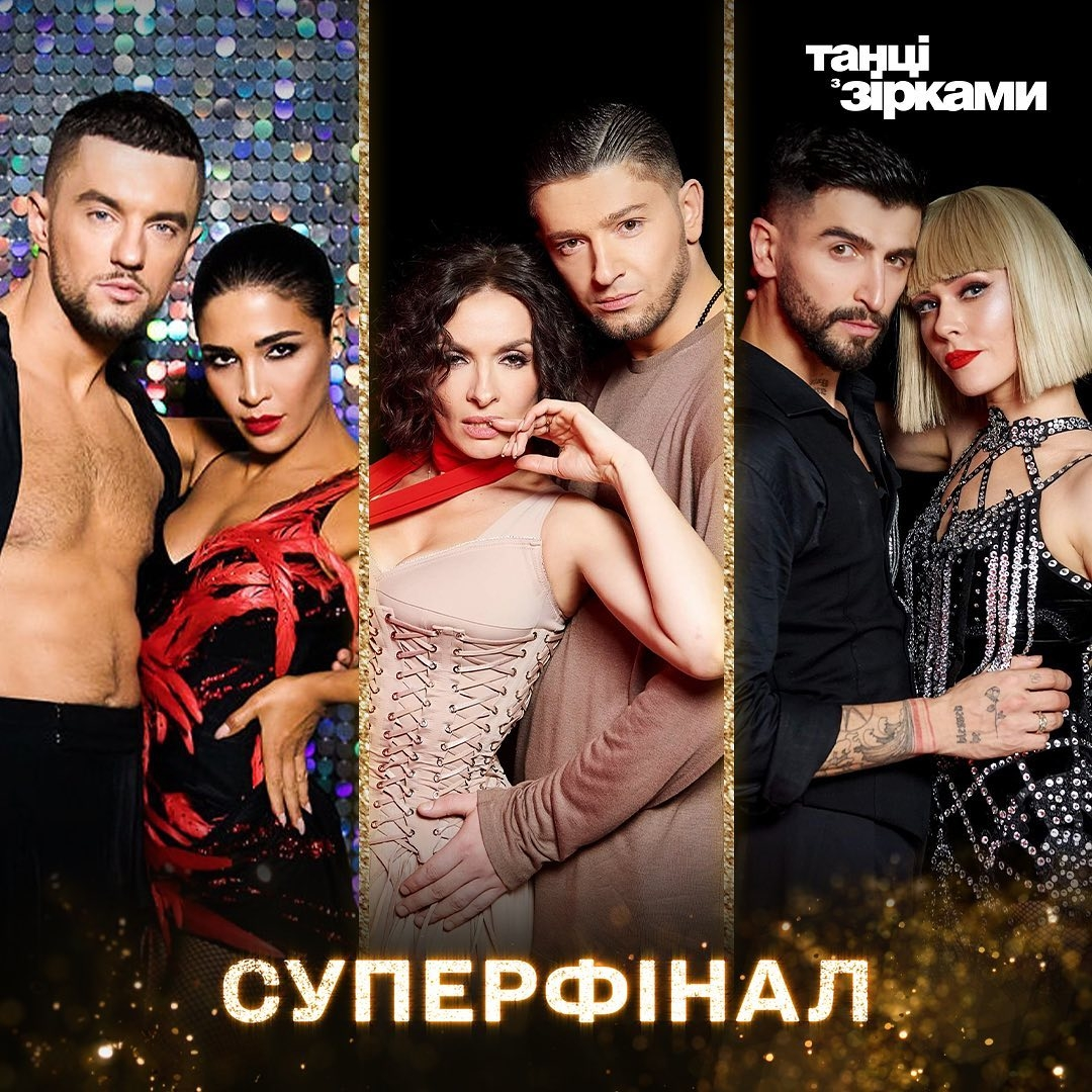 "Кто выиграл в ""Танцях з зірками"" 2020 Украина: назвали имя победителя проекта - фото №1"