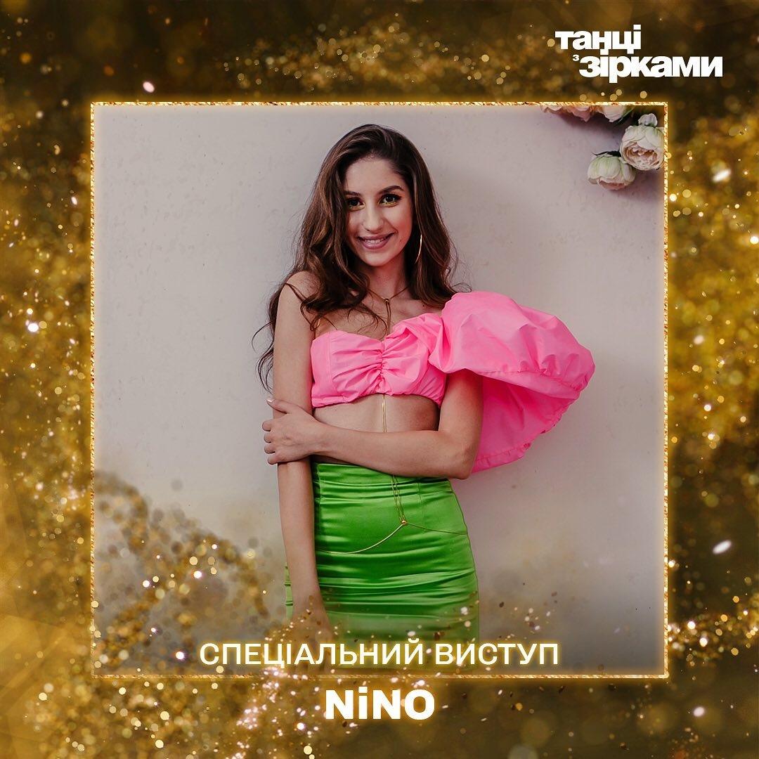 Танці з зірками 2020 NiNO