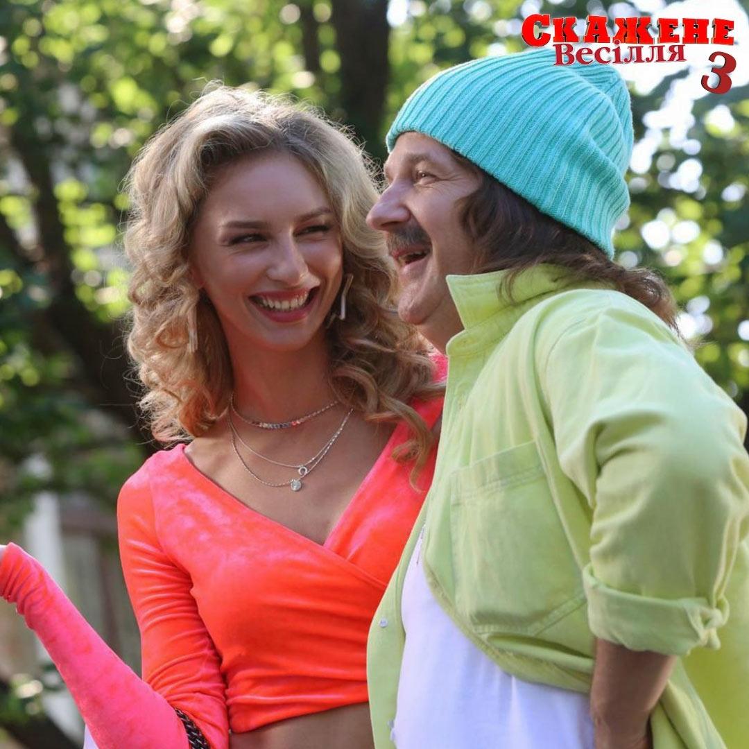 """""""Скажене весілля 3"""": стала известна дата выхода самой успешной украинской комедии (ФОТО) - фото №2"""