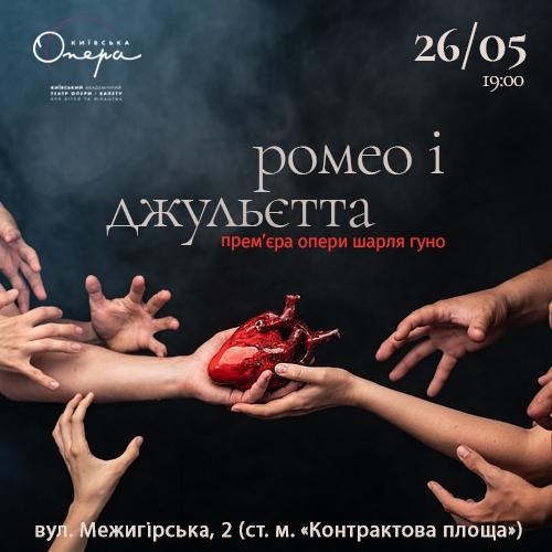 Нескучные будни: куда пойти в Киеве на неделе с 24 по 28 мая - фото №4