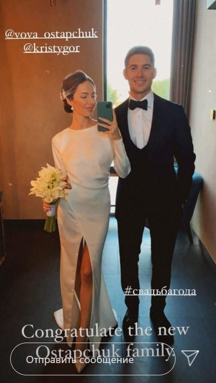 Владимир Остапчук женился во второй раз: эксклюзивные фото со свадьбы - фото №2