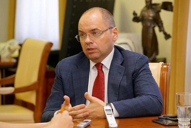 Новая вспышка COVID-19 в Украине: Минздрав намерен ужесточить карантин - фото №1