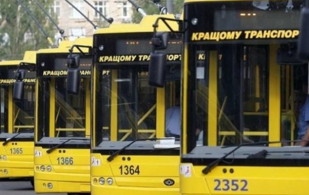 С 23 мая в Киеве откроют наземный транспорт, а с 25 мая — метро | HOCH
