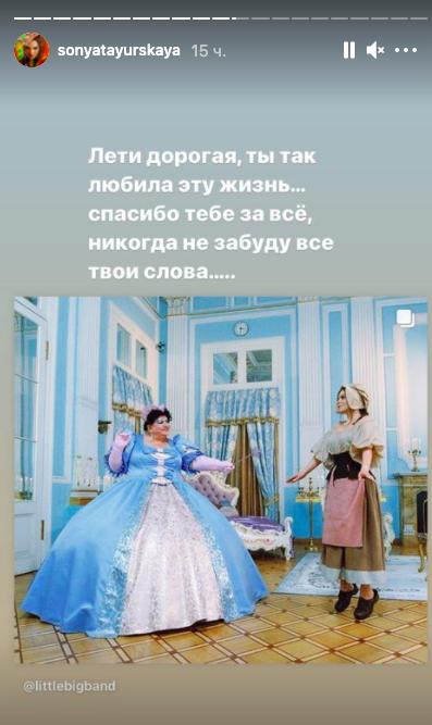 Умерла Полина Соколова, звезда клипов Little Big - фото №1