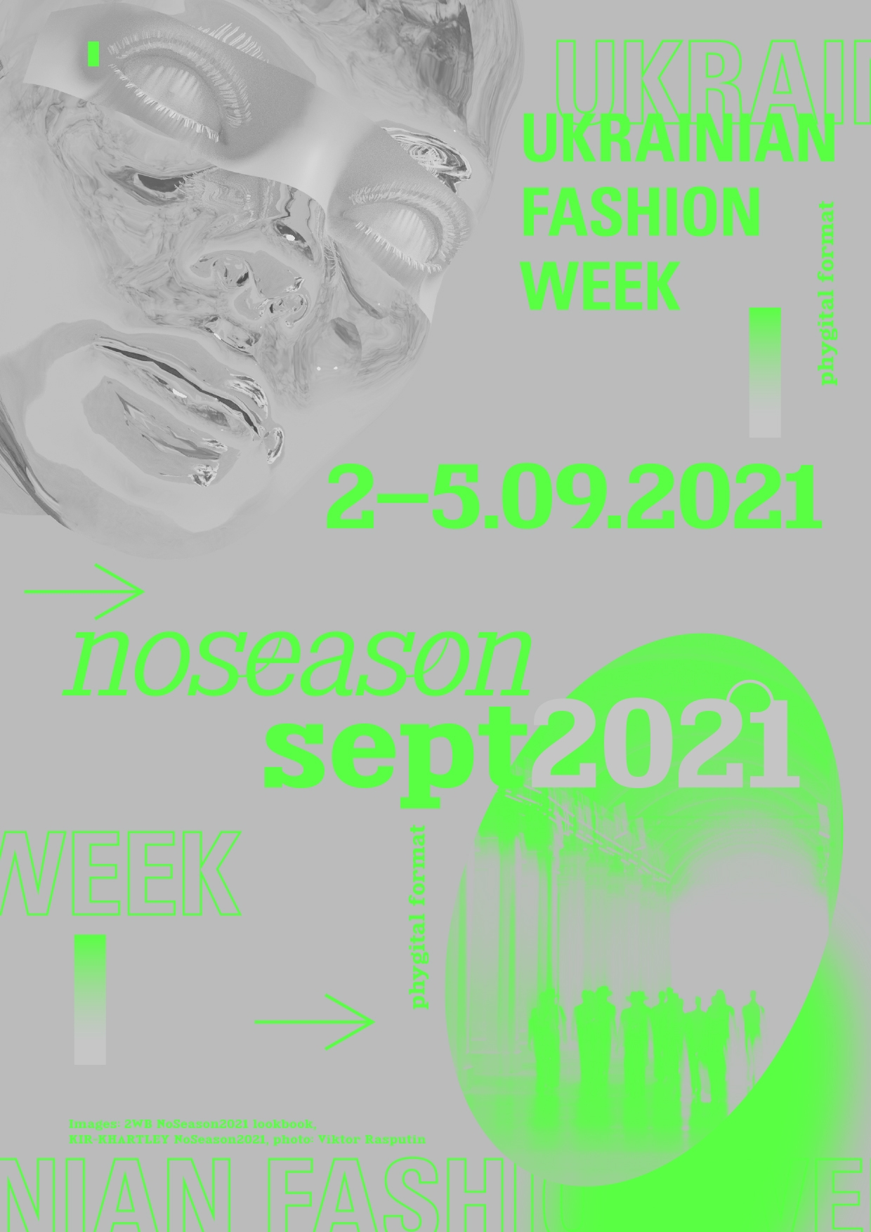 Нельзя пропустить: Ukrainian Fashion Week объявили даты и формат нового сезона - фото №1