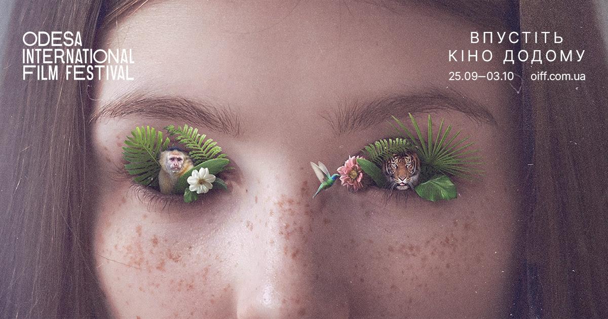 Постер 11-го Одеського міжнародного кінофестивалю 2020