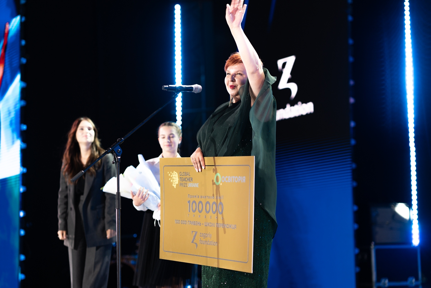 Лучший педагог страны: в Киеве состоялась премия Global Teacher Prize Ukraine - фото №7