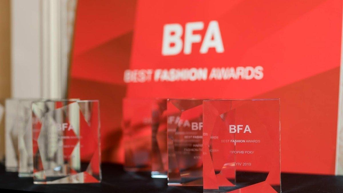 Best Fashion Awards 2021: названы имена экспертов украинской fashion-премии - фото №1