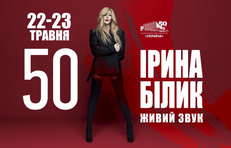 Куда пойти на выходных в Киеве: интересные события на 22 и 23 мая - фото №4