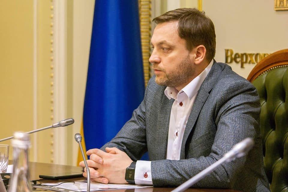 Денис Монастырский стал новым главой МВД: что нужно знать о нем - фото №3