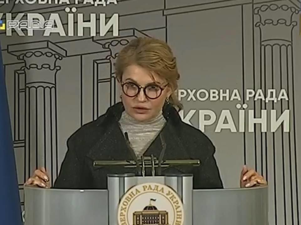 Не узнать: Юлия Тимошенко кардинально сменила имидж (ФОТО) - фото №2