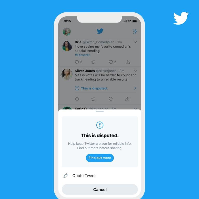 Tвиттер обновления 2020
