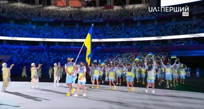 Олимпийские игры в Токио-2021: как прошла церемония открытия? - фото №5