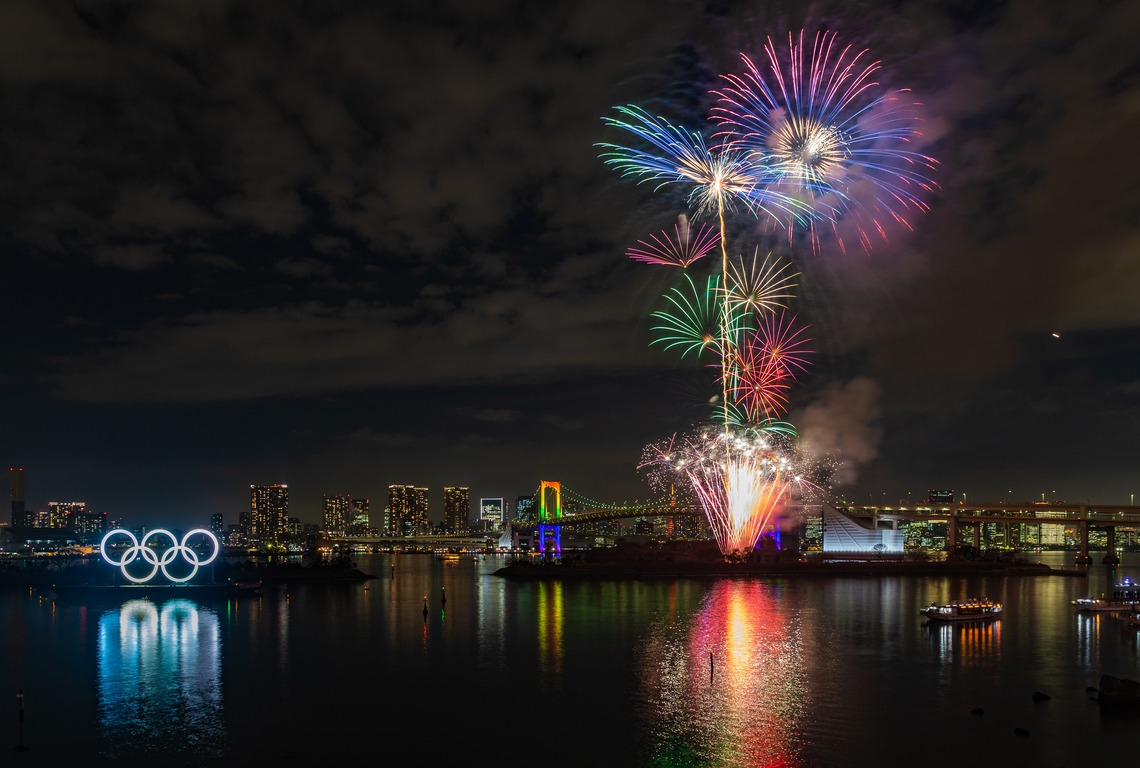 Олимпийские игры в Токио-2021: как прошла церемония открытия? - фото №1