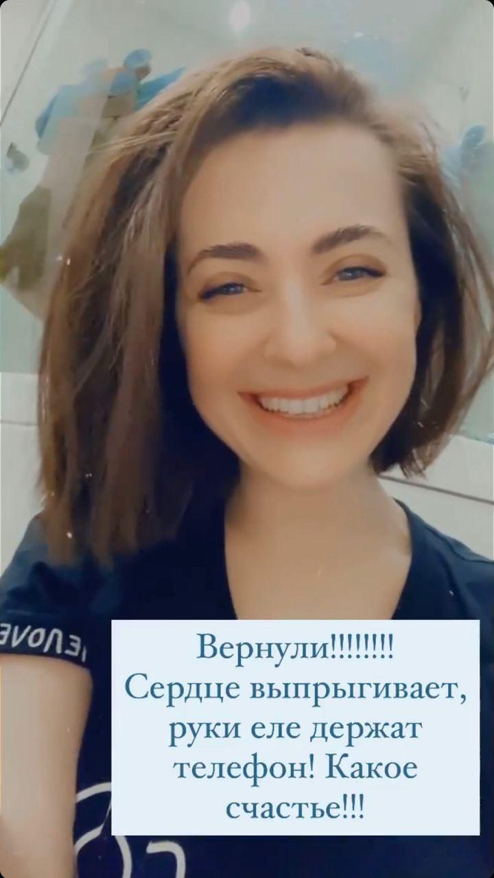 """""""Мое желание исполнилось"""": Снежане Бабкиной вернули Instagram - фото №2"""