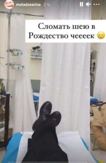 Младшая дочь Валерия Меладзе Арина сломала шею - фото №2