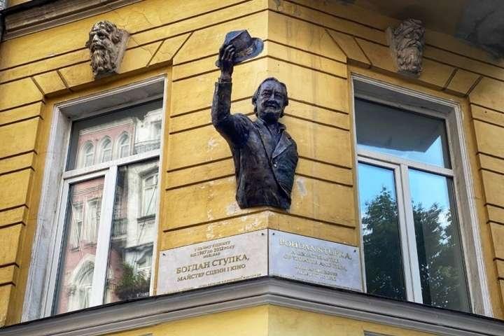 В Киеве открыли мемориальный горельеф к 80-летию Богдана Ступки - фото №2