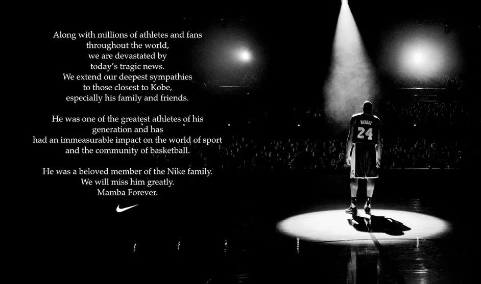 Официально: Nike убрал из продажи товары связанные с Коби Брайантом - фото №1