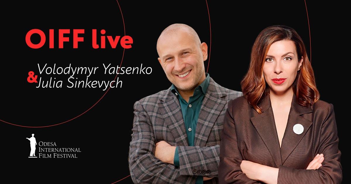 Не пропустите: 14 мая пройдет прямая трансляция с кинопродюсером Владимиром Яценко в рамках OIFF Live - фото №2
