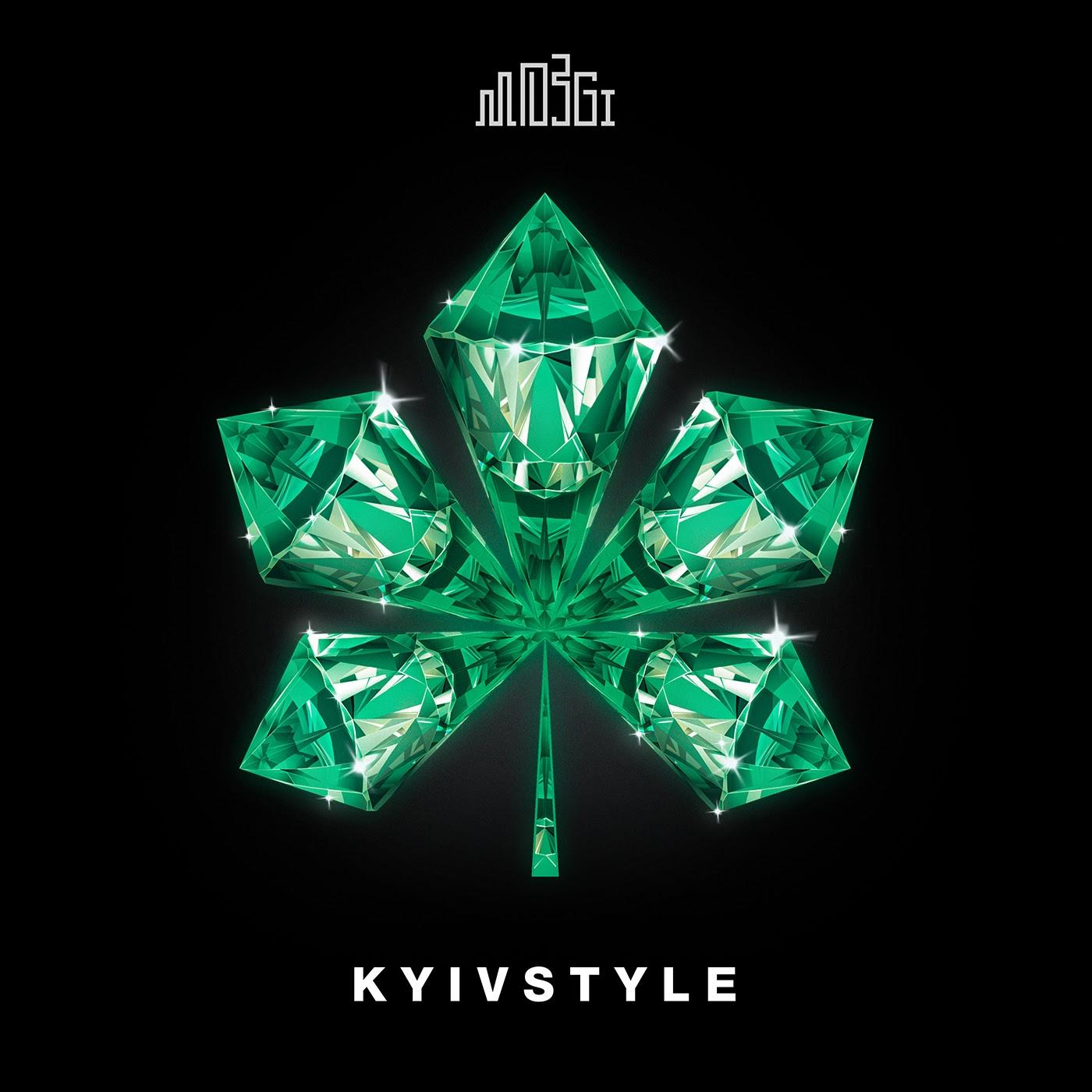 Слушаем! MOZGI посвятили Киеву новый альбом KYIVSTYLE - фото №1