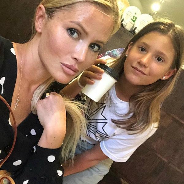 Дочь Даны Борисовой начала наносить себе увечья - фото №1