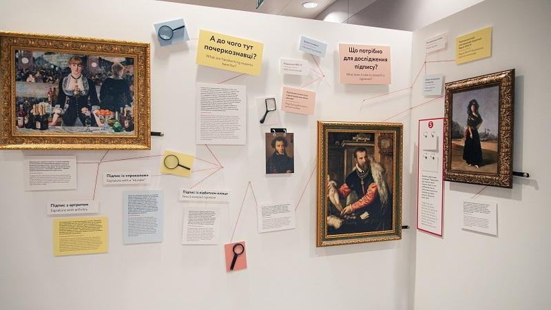 """Не пропустите! В аэропорту """"Борисполь""""открыли интерактивную выставку """"Сила подписи"""" (ФОТО) - фото №4"""