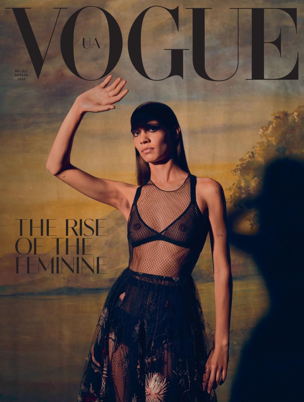 Феминизм, пуританство и новая женственность на апрельской обложке Vogue UA (ФОТО) - фото №1
