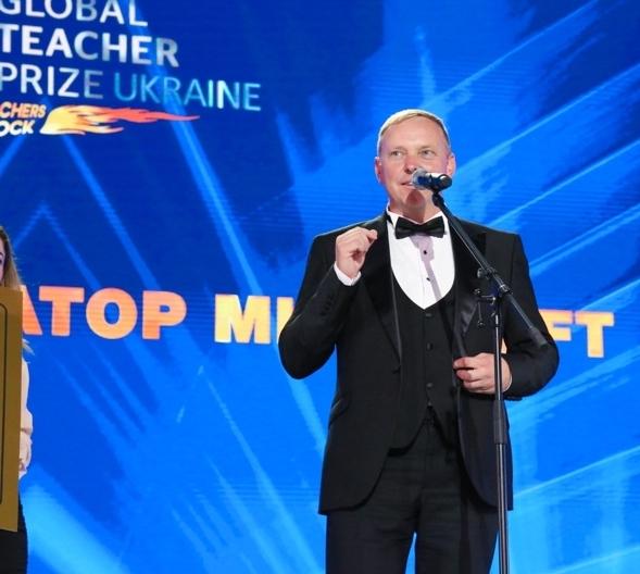 Лучший педагог страны: в Киеве состоялась премия Global Teacher Prize Ukraine - фото №6
