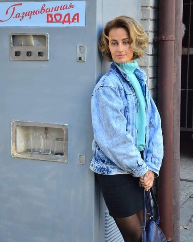 Алена Коломина