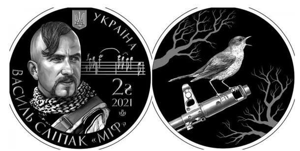 монета с изображением василия слипака