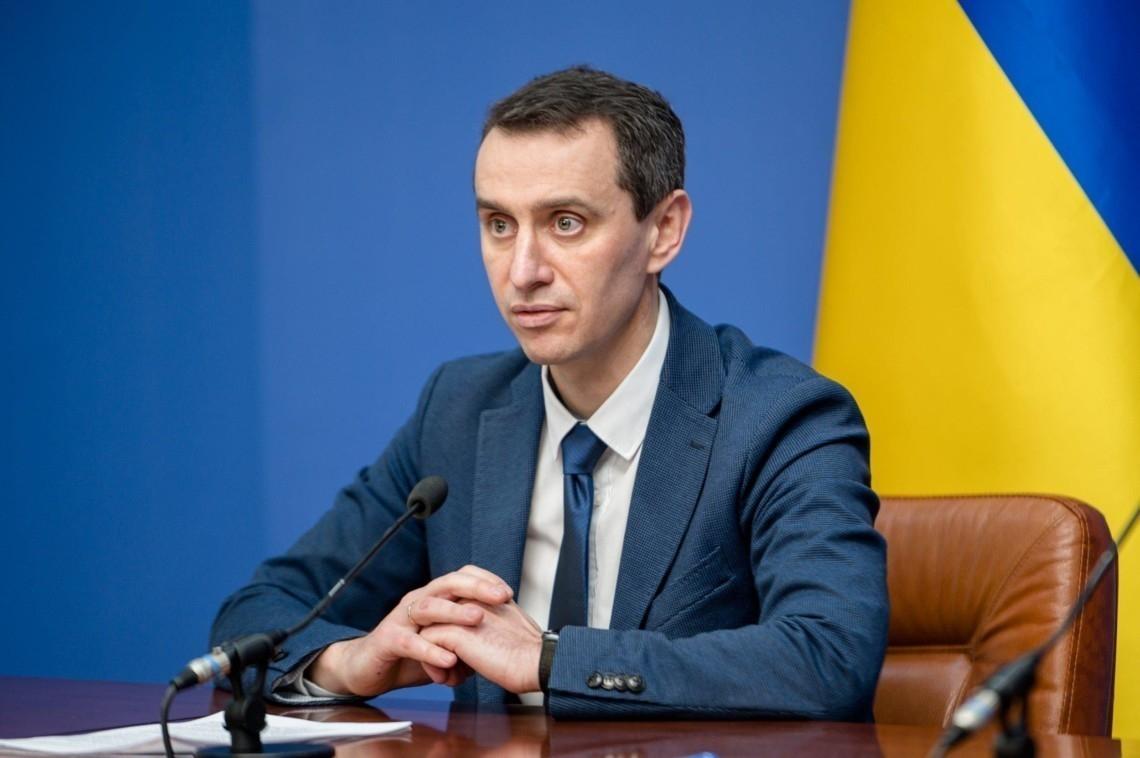 усиление карантина в украине 2021