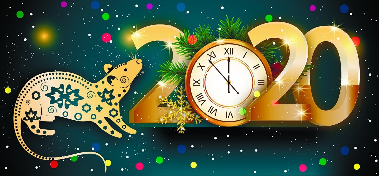 старый новый год поздравления
