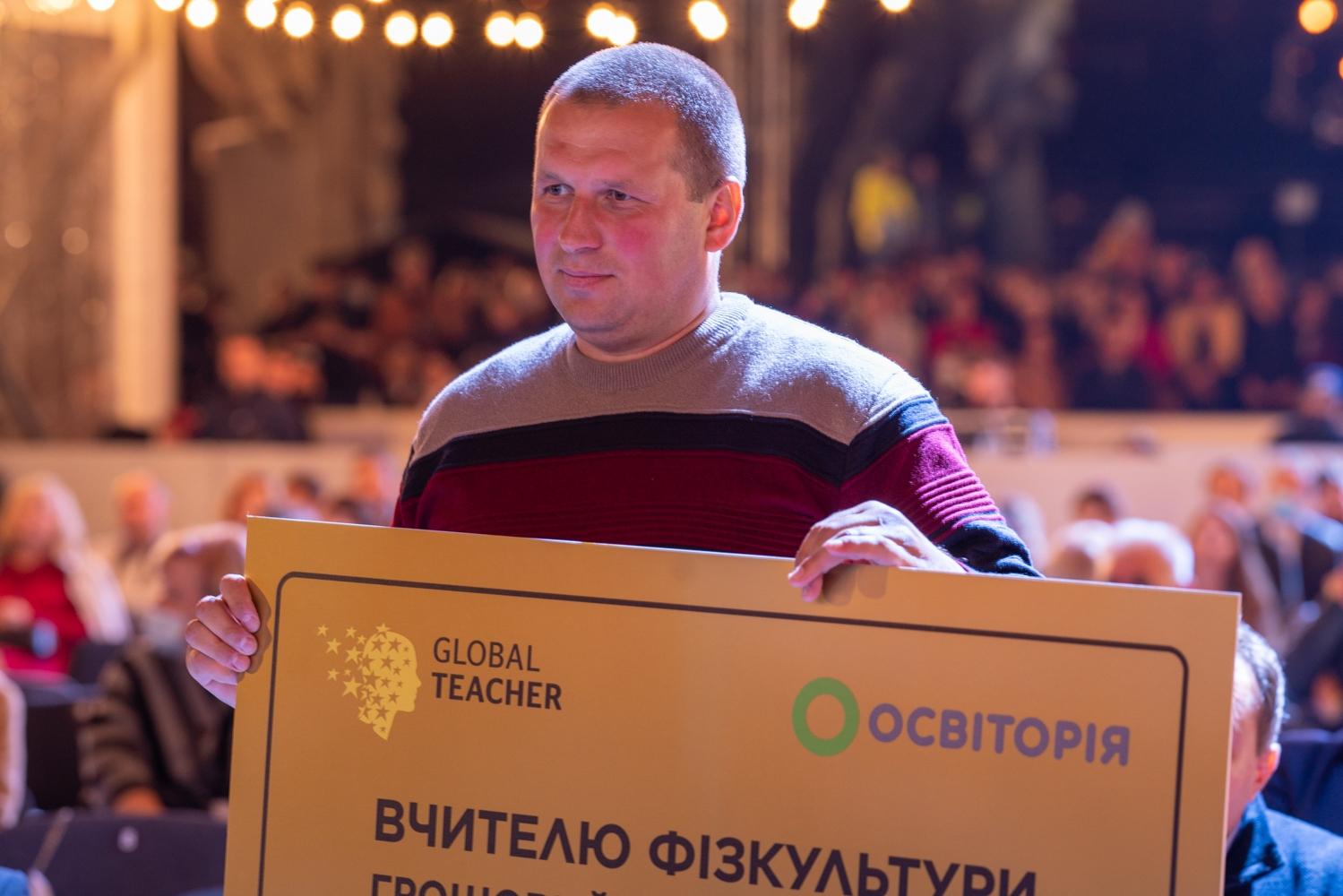 Лучший педагог страны: в Киеве состоялась премия Global Teacher Prize Ukraine - фото №9