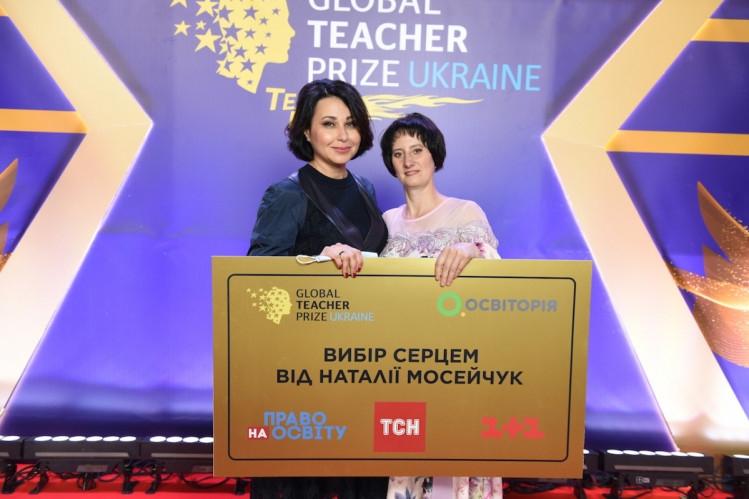 Лучший педагог страны: в Киеве состоялась премия Global Teacher Prize Ukraine - фото №5