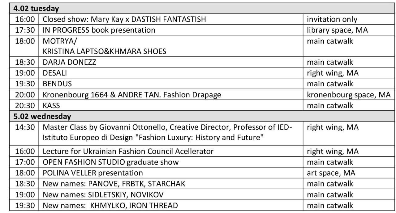 Нельзя пропустить: Ukrainian Fashion Week FW 20/21 подробности всех изменений и программа - фото №2