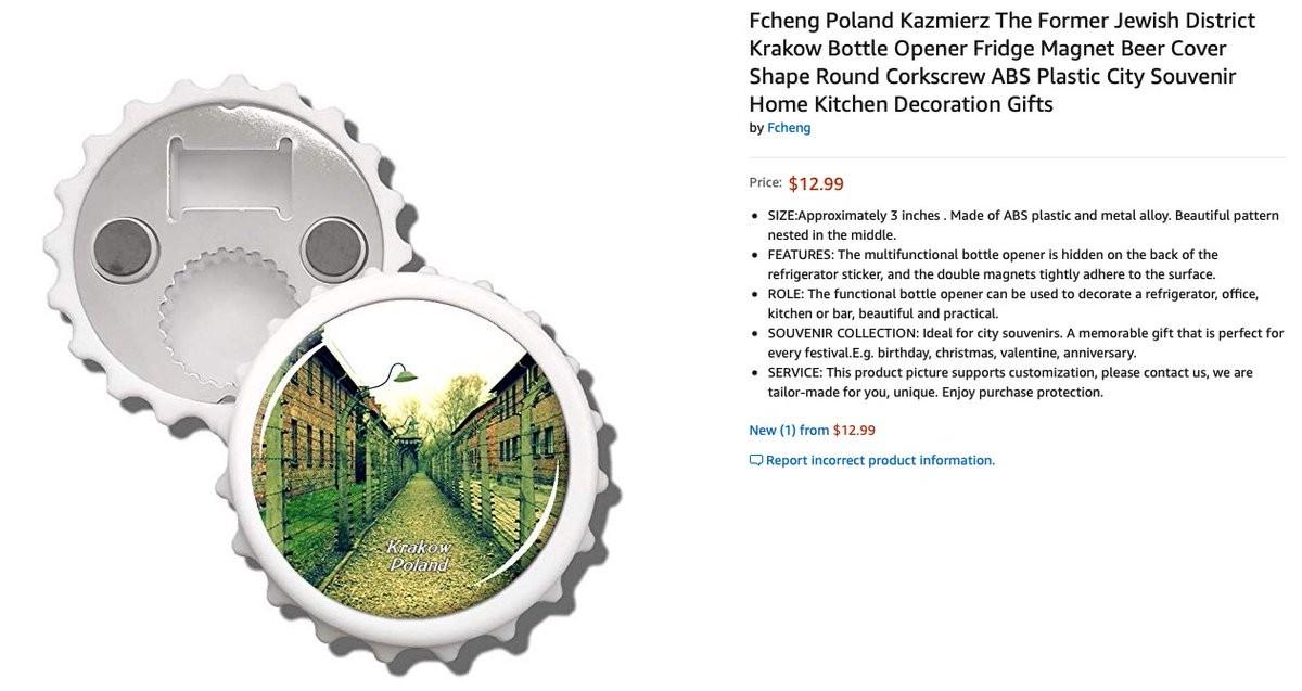 Amazon обвинили в продаже елочных игрушек и украшений с изображением Освенцима