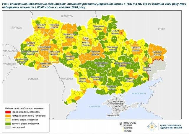 Карта зонирование в Украине от 12 октября