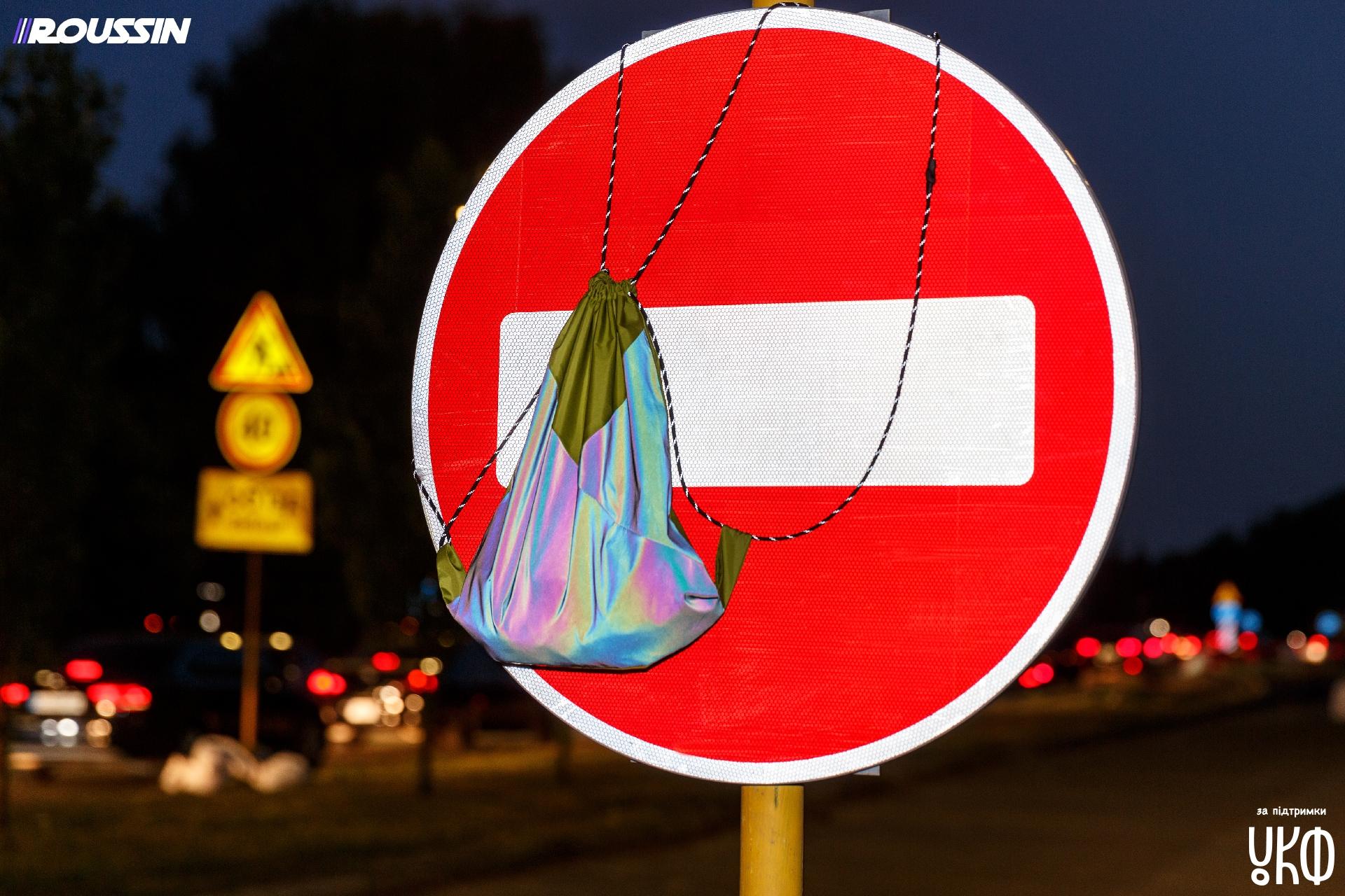 Ответственная мода: проект украинского бренда ROUSSIN продолжает уменьшать количество  ДТП с участием пешеходов - фото №3