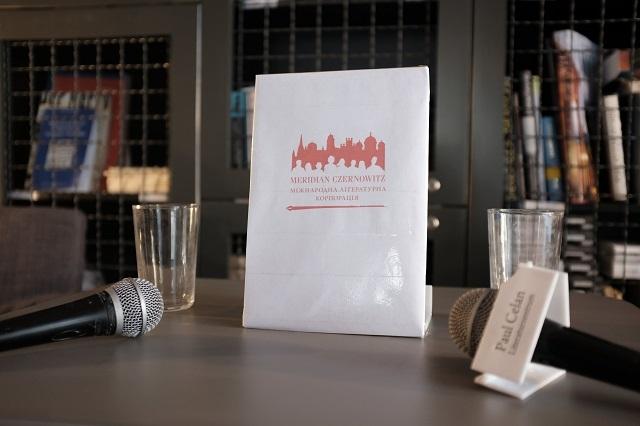 Міжнародний поетичний фестиваль MERIDIAN CZERNOWITZ оголосив цьогорічних учасників - фото №1