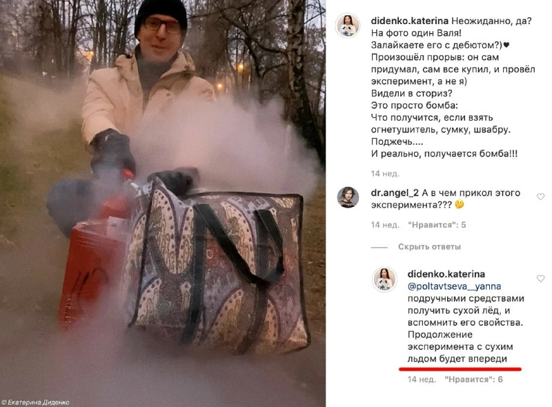 Новые подробности смертельной трагедии: почему блогер с образованием фармацевта не остановила мужа - фото №1