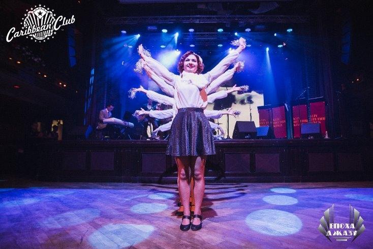 """Концерт Евгения Хмары, Improv Live Show, варьете """"Рояль"""" и другое: афиша сентября в Caribbean Club - фото №12"""