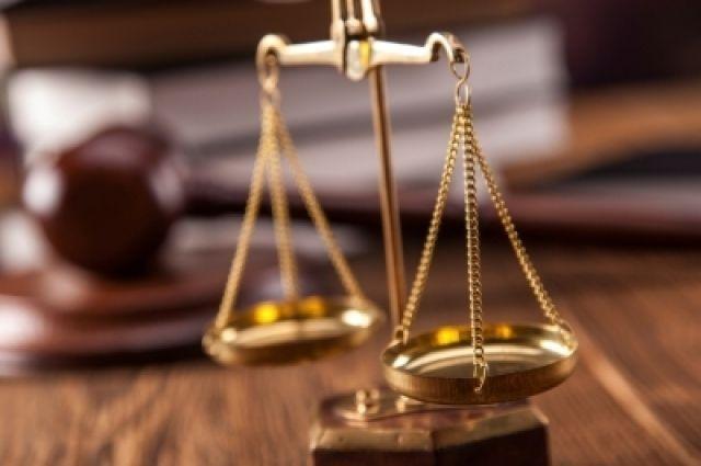 антиколомойский закон для мвф