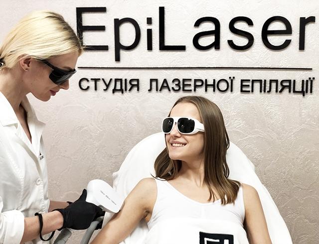 лазерная косметология Киев