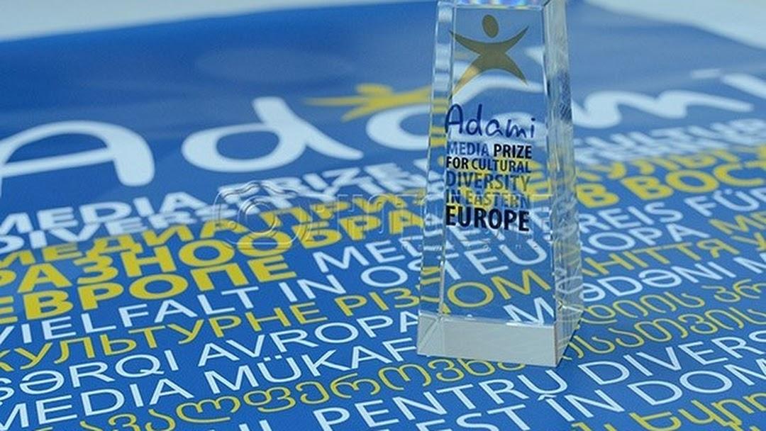 ADAMI Media Prize 2020: міжнародна премія проведе церемонію нагородження за культурне різноманіття в Східній Європі - фото №1